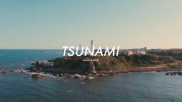 TSUNAMI covered by 柾花音【歌ってみた】