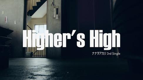 【XFD】Higher's High / ナナヲアカリ