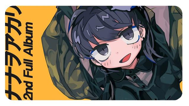 【XFD】七転七起 / ナナヲアカリ