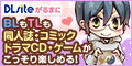 bn_pc_120_60_dojin_01.jpg