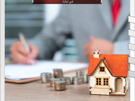 A set of advice for real estate investment in Turkey