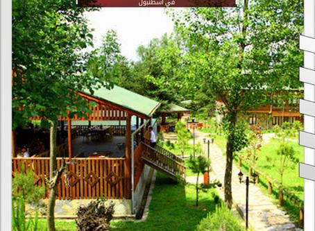 سابنجا و معشوقية  تجسد جمال الطبيعة الريفية في اسطنبول