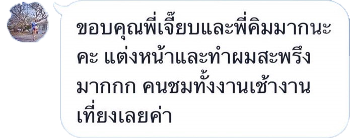 S__31539352.png