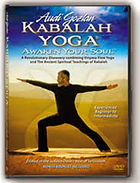 Kabalah Yoga is made for everyone from beginner, intermediate to advanced, practioner in Kabalah or yoga. If you are planning to become a Kabalah Yoga teacher, then these courses will help you advance in your studies and understanding in this method.