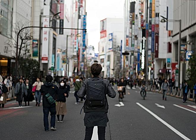 Explorar las calles