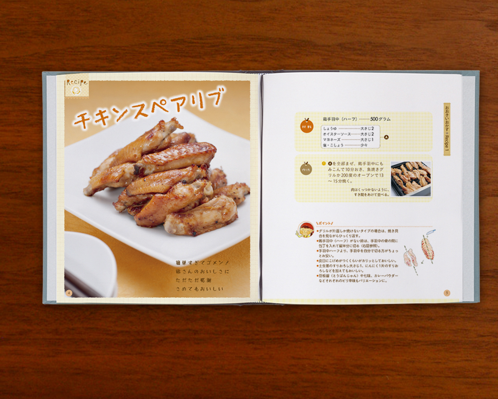 e_cook.jpg