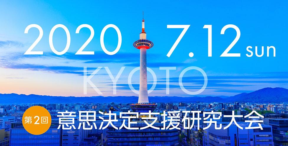 kenkyu_TOP.jpg