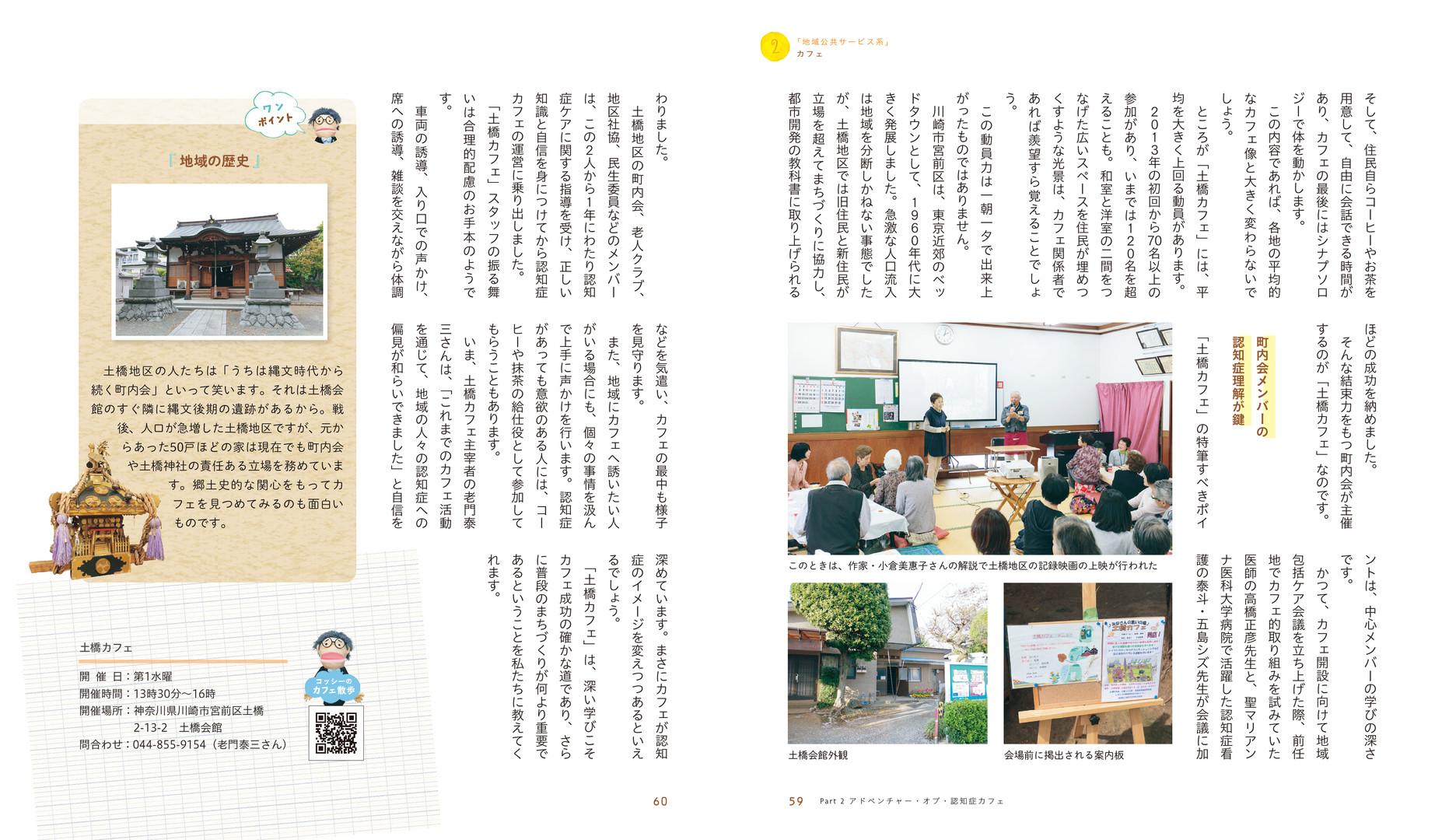 cafe10.jpg