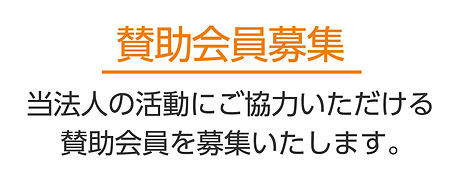 sanjyo_top.jpg