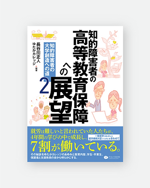 book-2.png