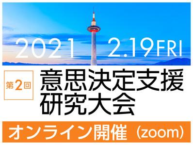 TOP_banner_kenkyu.jpg
