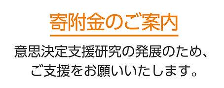 kifukin_top.jpg