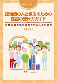 guide_chiki.jpg