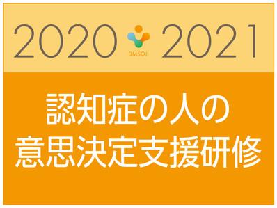 TOP_banner_kensyu.jpg