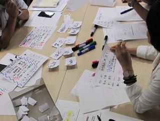[DIAMOND PRAXIS]セミナー 実践コンセプチュアル思考〈第2回〉9月14日開催!