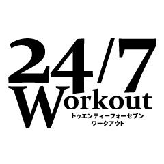 247_logo.jpg