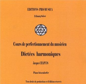 Dvoglasni harmonski nareki