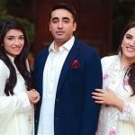 Bakhtawar Bhutto (right) Bilawal Bhutto (middle)  Asifa Bhutto (left)