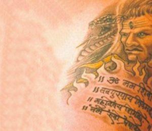 Sanjay Dutt Left Shoulder Blade