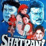 Sarfaraz Khan film debut - Shatranj (1993)