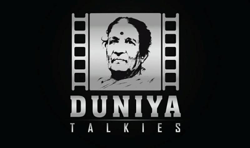 Logo of Duniya Takies