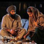 Manav Vij in the movie 'Phillauri'