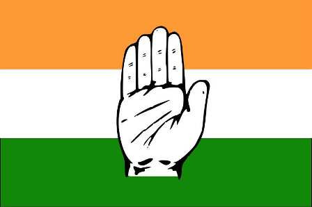Logo Of the Indian National Congress