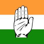 Logo Of Indian National Congress