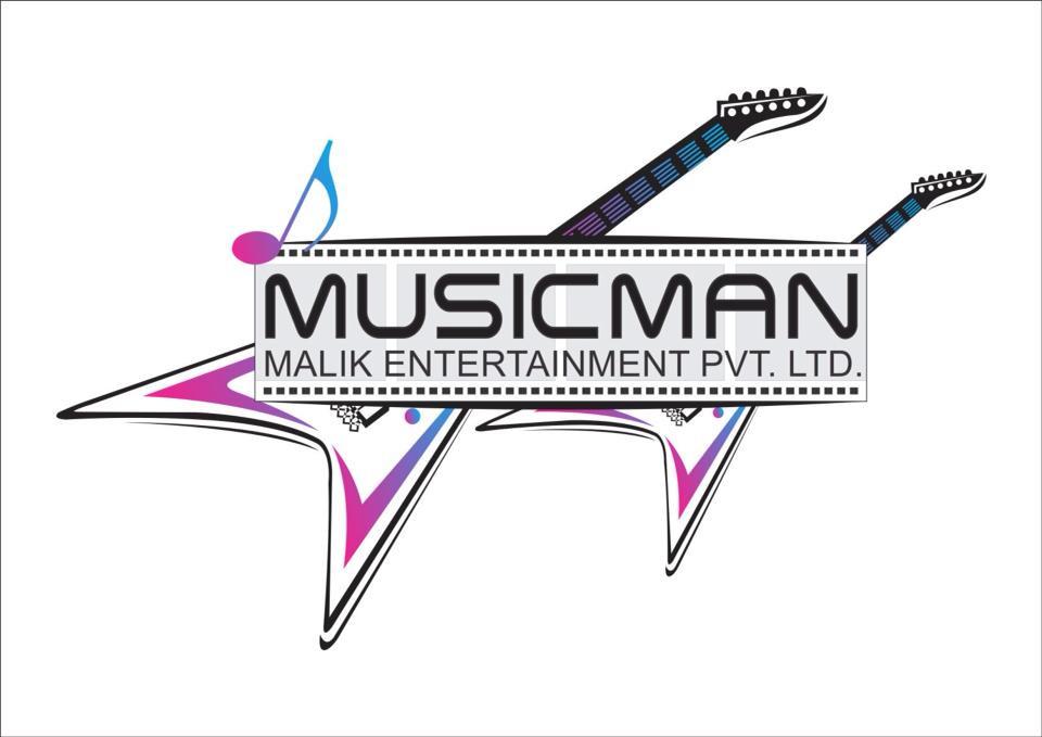 Logo of Abu Malik's Company