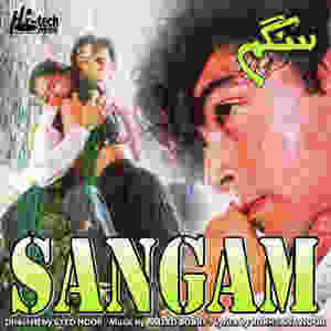 Sana Fakhar in Sangam (1997)