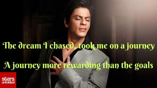 SRK Inspirational Quote 1