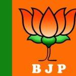Flag of BJP