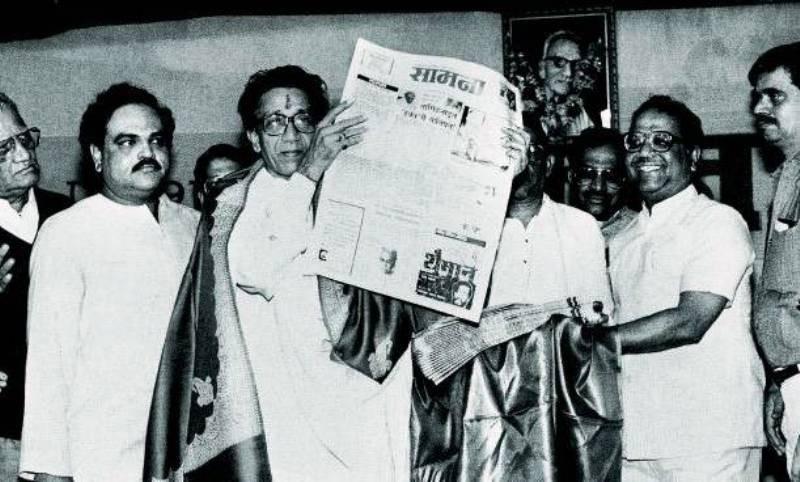 Bal Thackeray Launched Saamna