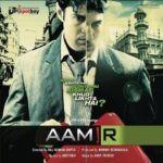 Rajeev Khandelwal's debut film Aamir