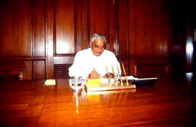 Atal Bihari Vajpayee In Prime Minister Office