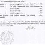 Udit Raj Education (Affidavit)