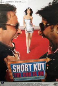 Sanjay Dutt Film Shortkut