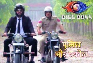 Romil Chaudhary with Nirmal Singh in Bigg Boss 12