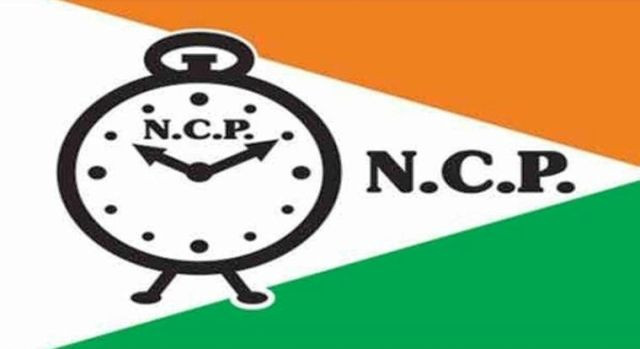 Nationalist Congress Party (NCP) logo
