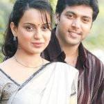 jayam-ravi-with-kangana-ranaut