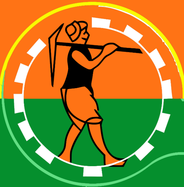 Janata Party Flag