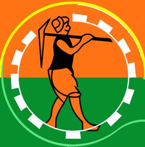 Janata Party Flag