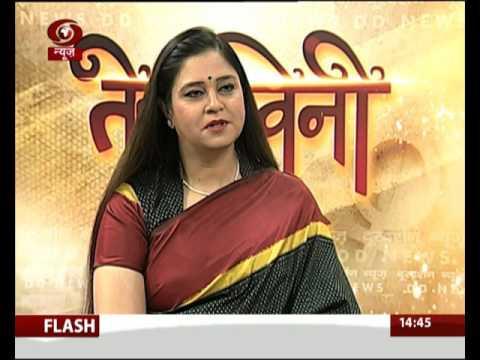 Neelum Sharma, hosting 'Tejaswani' on DD News