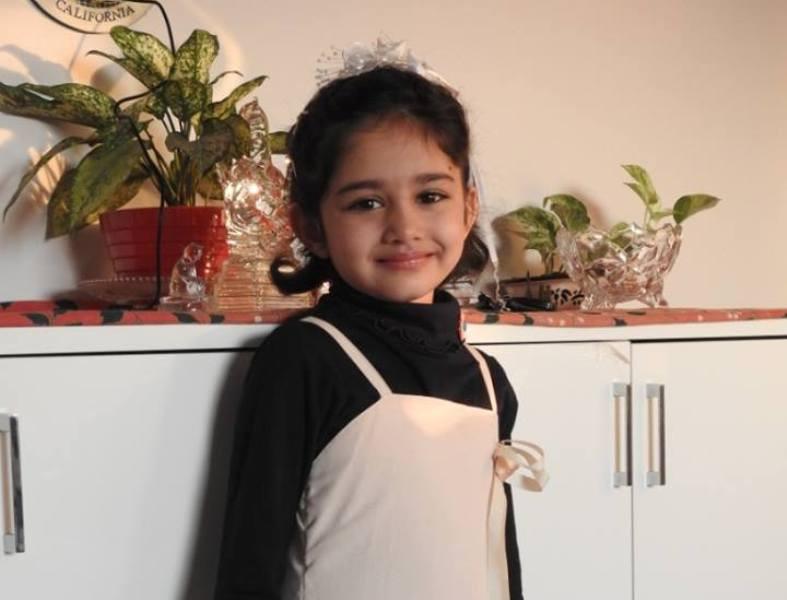Myrah Dandekar