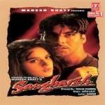 Alia Bhatt Debut Film As A Child Artist Sangharsh (1999)