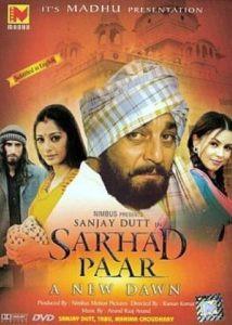 Vijay Tandon- Sarhad Paar