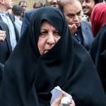 First Lady of Iran, Sahebeh Rouhani