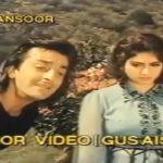 Roop Kumar Rathod's debut song 'Main Tera Aashiq Hoon'