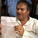 Rahul Raj father
