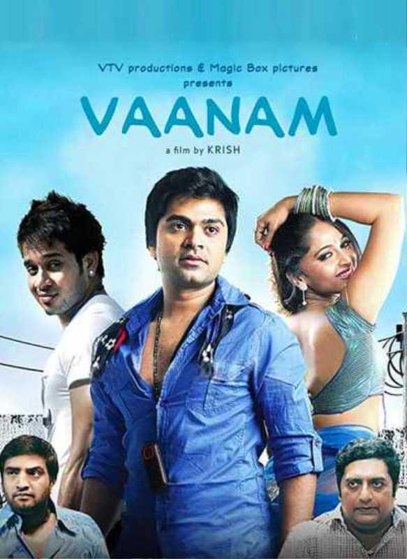 Vaanam (2011)